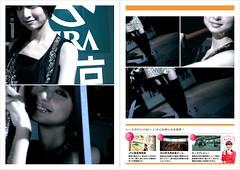篠田麻里子 画像50