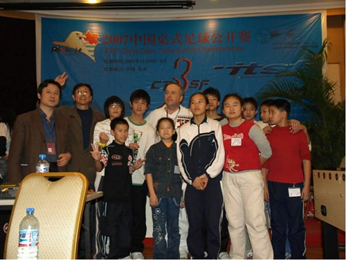 20071209_cn_beijing008
