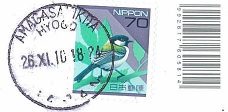 img-Z02080246-0002