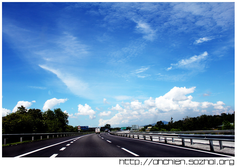 highway's sky 1
