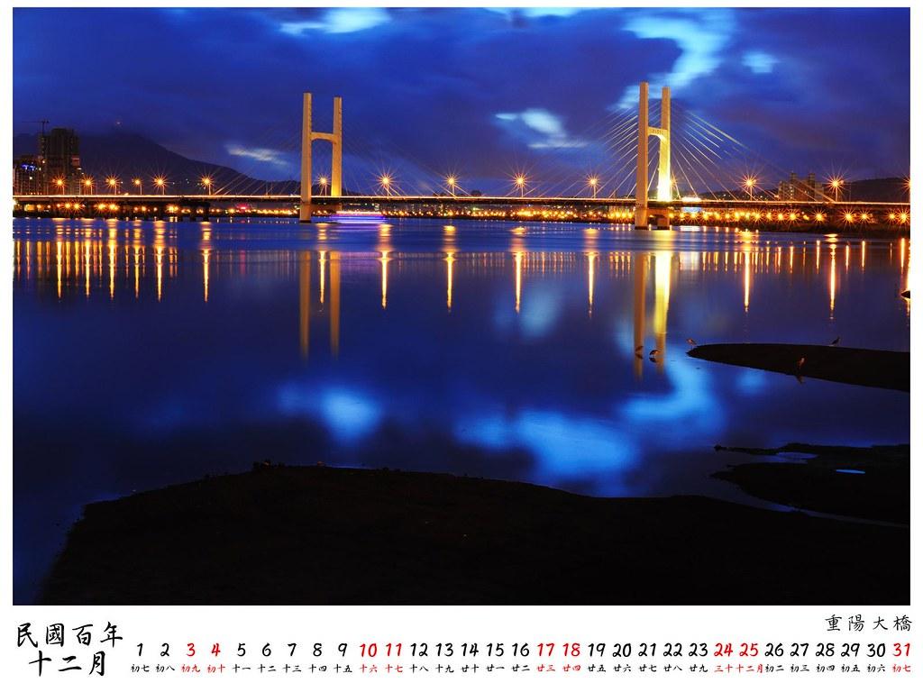 2011 桌曆3 12月