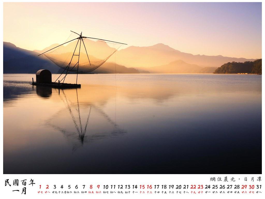 2011 桌曆2 1月