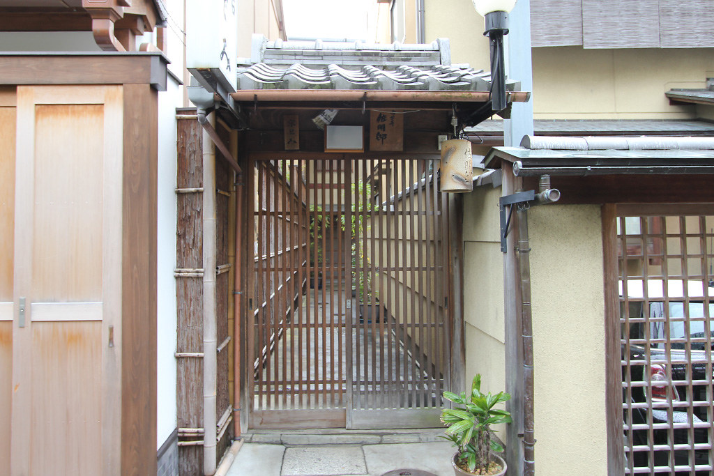 Kyoto, the city of Japanese traditions and culture Part1 (21)