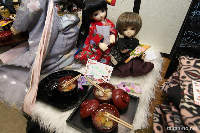 DollsParty24-DSC_9840