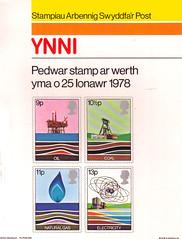 1978 PL(P)2616W