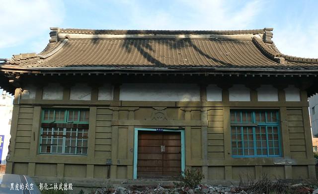 2010 1219彰化二林武德殿001