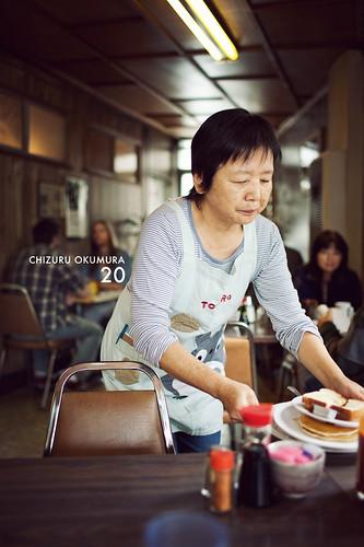 Tokyo 7-7 Coffee Shop, Culver City