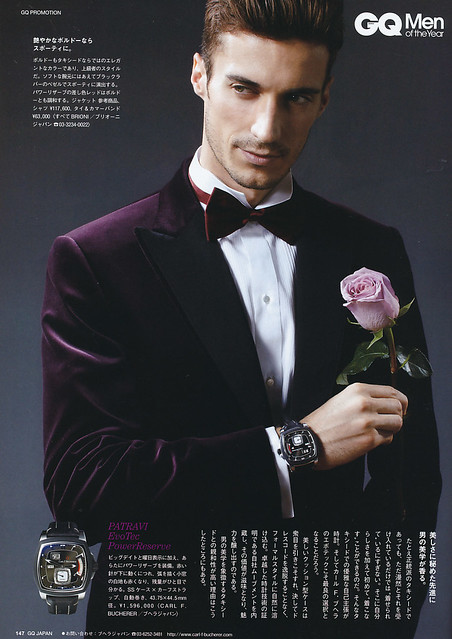 Djordje Bogdanovic5126(GQ Japan92_2011_01)