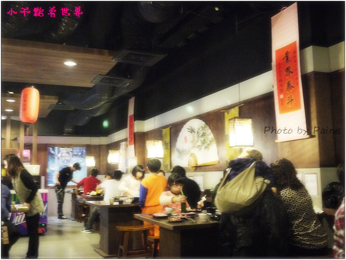 三峽昭和園日式燒肉04