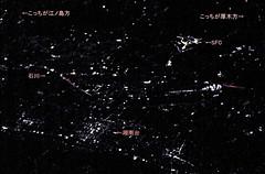 IMGP1301 (takot) Tags: sfc shonandai shonanfujisawacampus