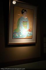 桜田 Sakurada