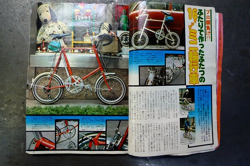 CYCLE SPORT '76 February