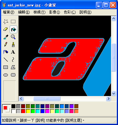 jpg-transform