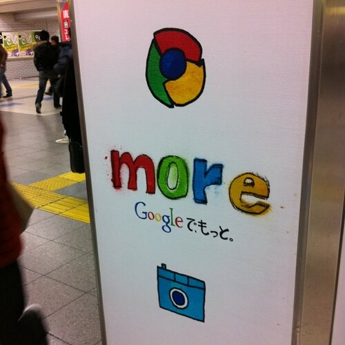 Google Chrome Ad Banner at Japanese Station
