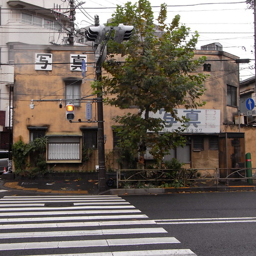 Old Tamanoi (Higashi Mukōjima 5 Chōme) 02