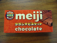 Meiji Crunchy Biscuit Chocolate