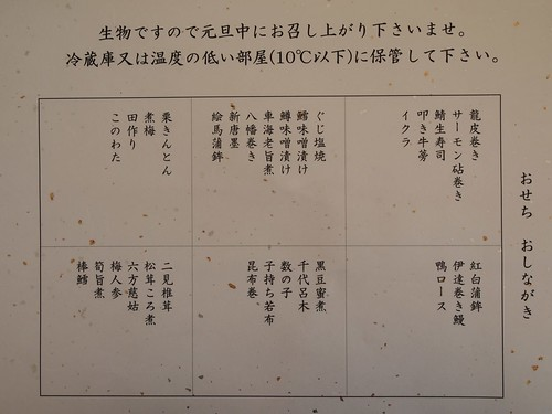 P1022328