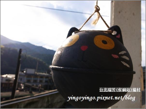 台北瑞芳(侯硐站)貓村20101128_R0016285