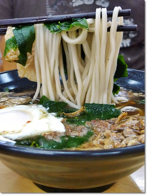 Soup Pan Mee with an Egg