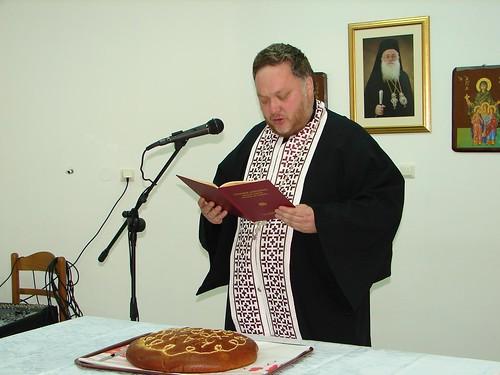 Tην κοπή της Βασιλόπιτας, ευλόγησε ο ιερέας Επταλόφου, π. Κωνσταντίνος Σέπκας