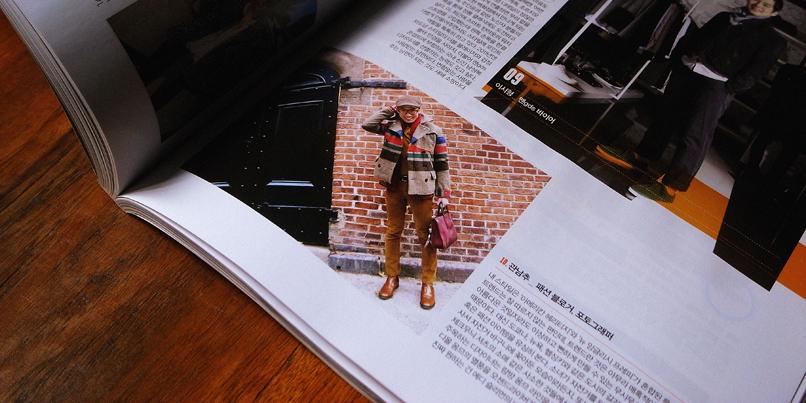 esquire korea 2