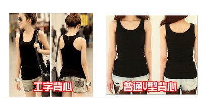 Size mm strap vest women loose more and obesity modal type basic skill words/U summer cotton vest