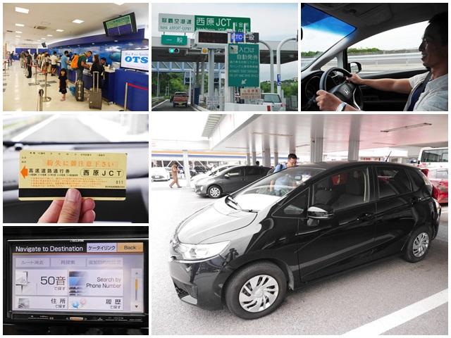 OST租車.沖繩自駕旅遊.那霸機場.網路預約page
