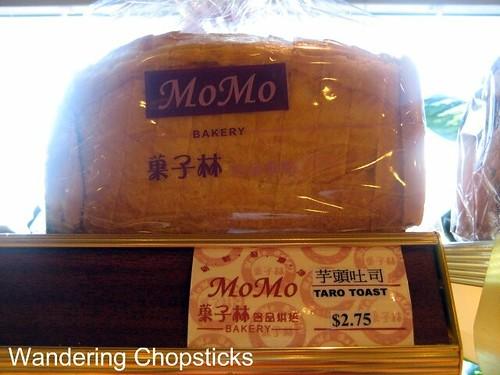 MoMo Bakery - Alhambra 4