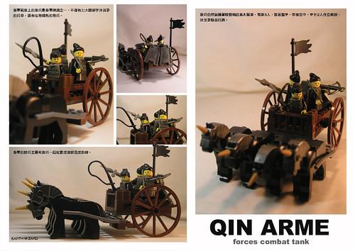 Qin arme 01