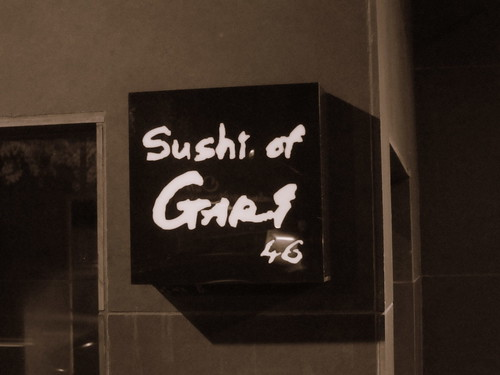 Sushi of Gari 46: Best Sushi Ever