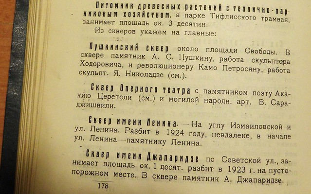 SAM_6219