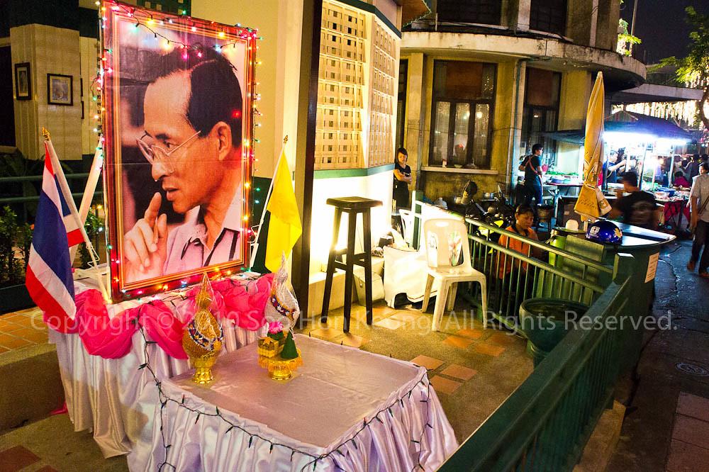 Thai King Birthday @ Bangkok, Thailand