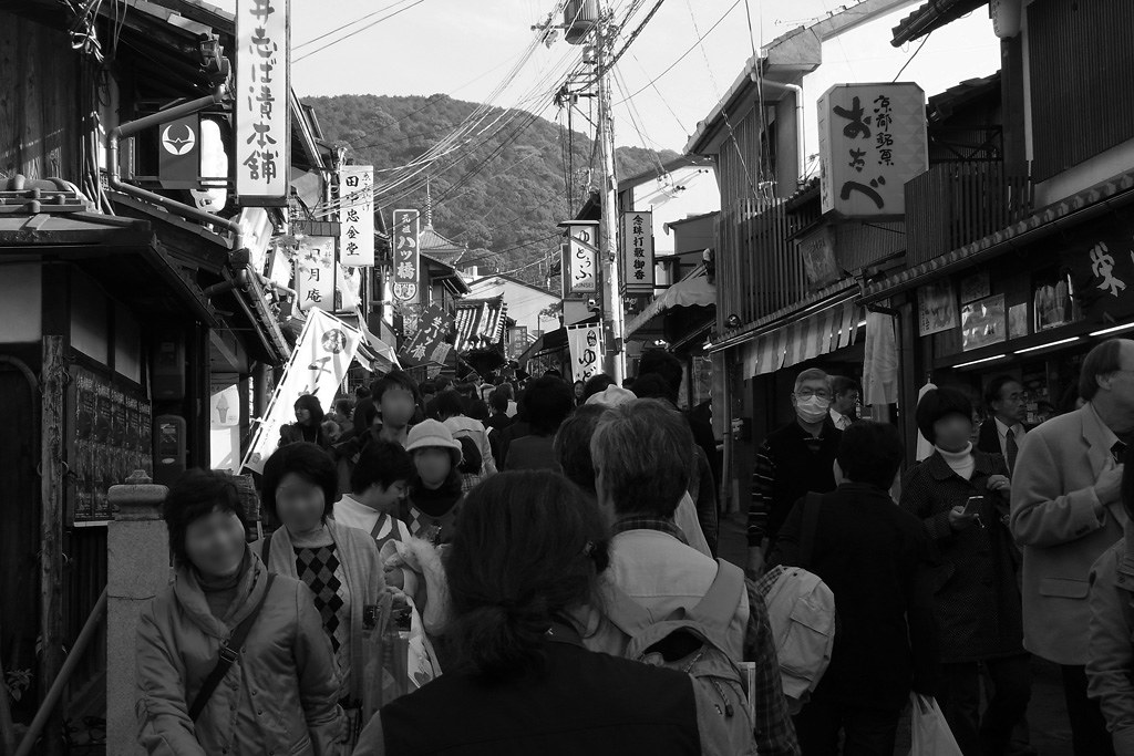the way to Kiyomizu-dera temple, Kyoto