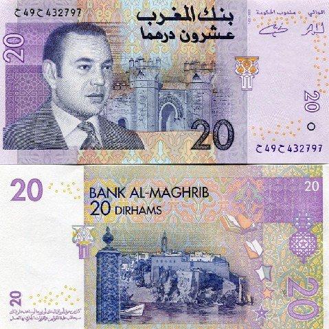 20 Dirhamov Maroko 2004, P68