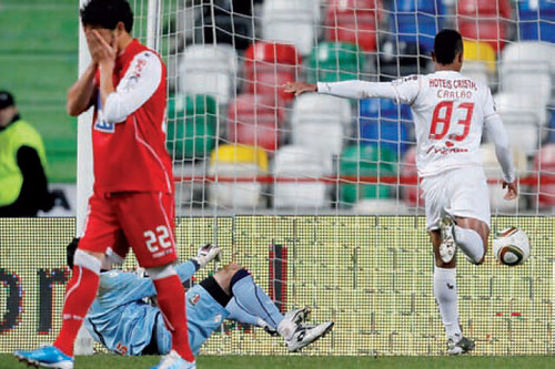 UD Leiria 3-1 SC Braga ©CM