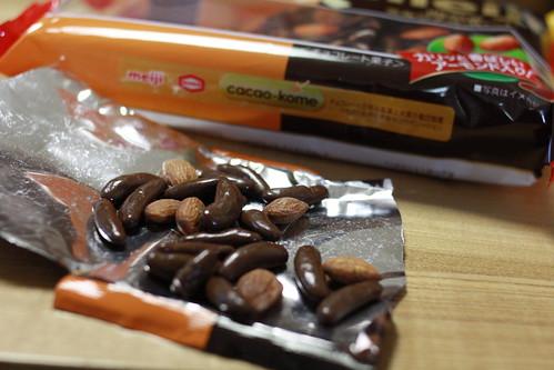 cacao-kome チョコ柿の種