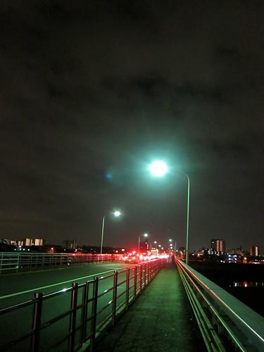 hirama bridge :D