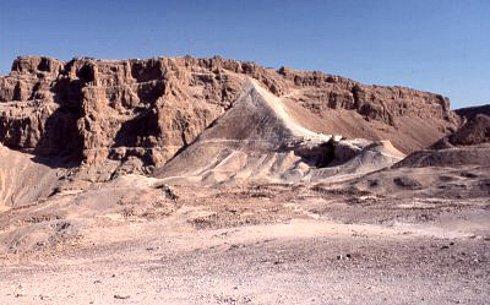 Masada Ramp 3