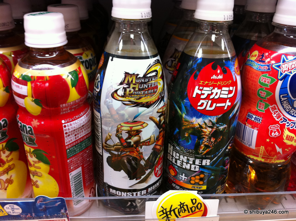 Asahi energy drink with monster hunters