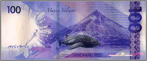 The New Generation Philippine Currency (7 of 25)