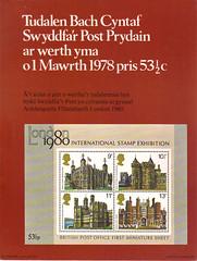 1978 PL(P)2628W