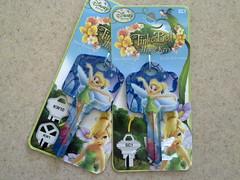 121120102945-Tinker-Keys
