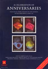 1989 PL(P)3631