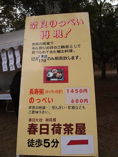 若宮おん祭(お旅所祭)-06