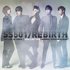 SS501 Mini Album - REBIRTH