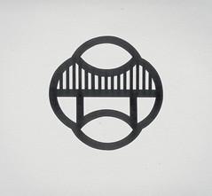 Retro Corporate Logo Goodness_00007 (jordan_lloyd) Tags: blackandwhite vintage logo 60s icons retro 80s 70s 1970s 1980s logos branding iconography trademarks logotypes