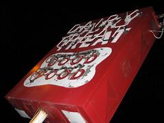 dairy treat at night (birchloki) Tags: ohio rural neon neonsign smalltown neonsigns edon dairytreat edonohio