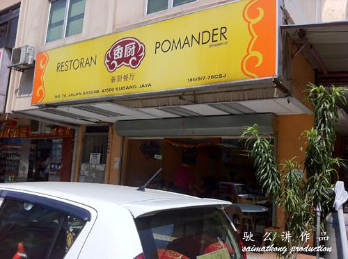 Pork Noodles (Mee Babi) @ Restaurant Pomander @ SS15, Subang Jaya