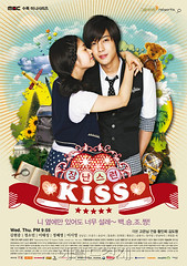 Mischievous Kiss / Playful Kiss,/ Naughty Kiss