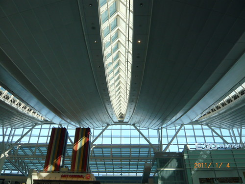 Haneda Int Airport - 8